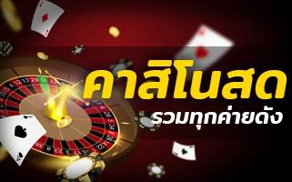 ambbet-casino-online