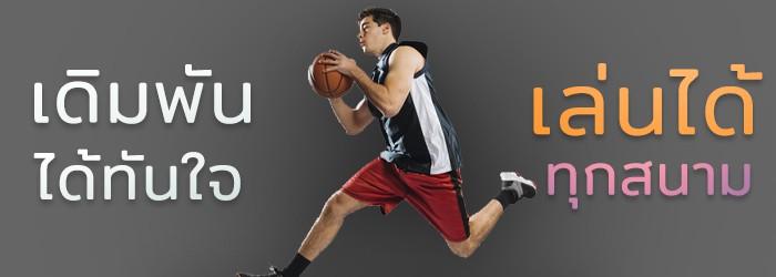 AMBBET-basketball betting online