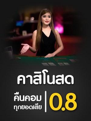 ambbet-amb-casino