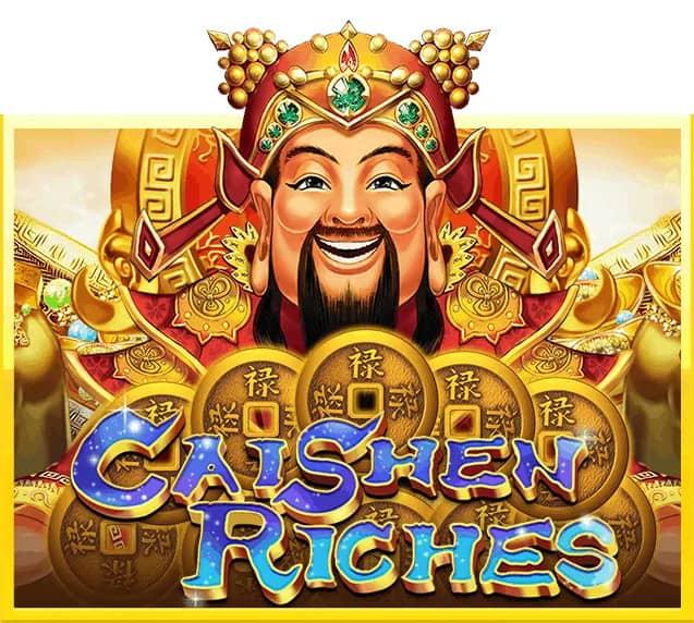 AMBBET-gmcaishen-riches