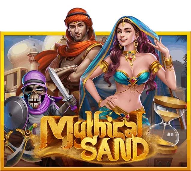 AMBBET-mythical-sand