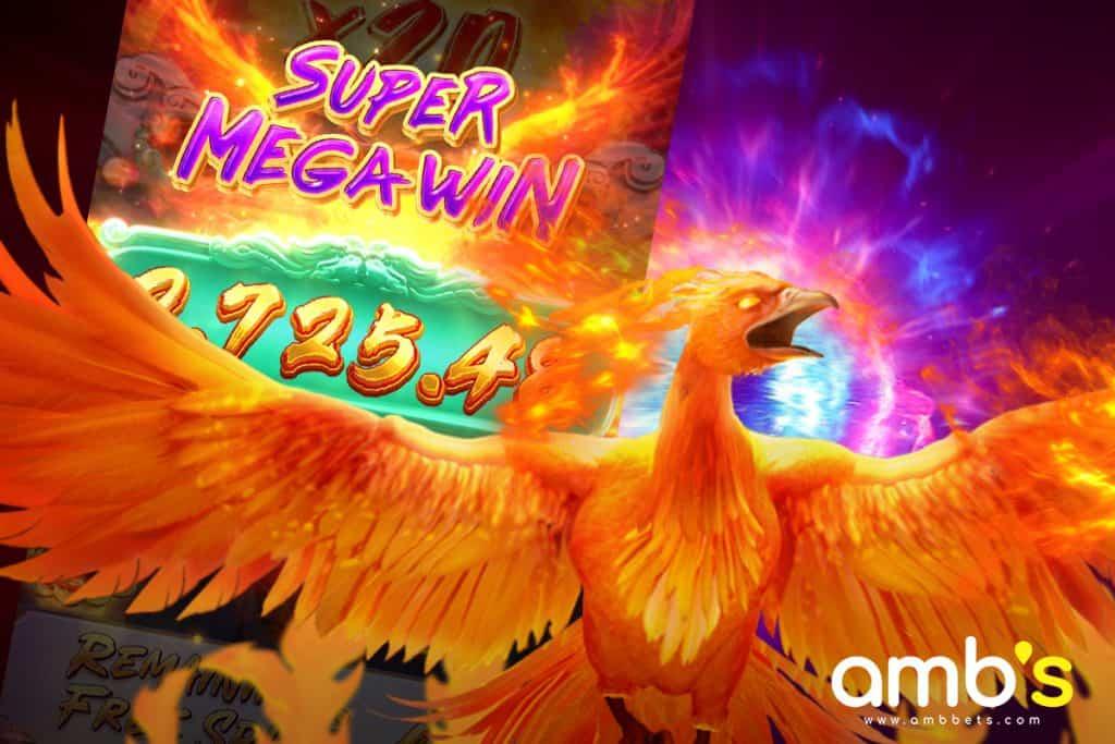 สล็อตแตกง่ายเกม Phoenix Rises